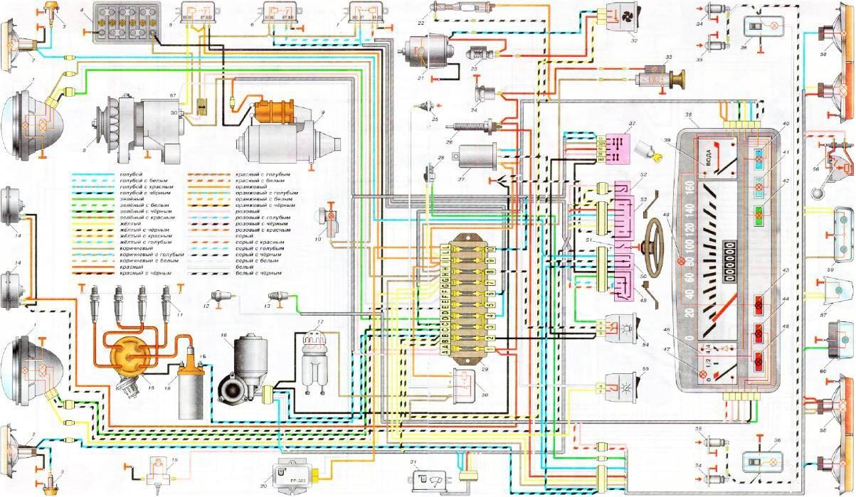 схема соединения выключателя зажигания ваз-2106
