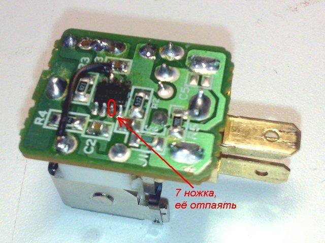 Как отключить иммобилайзер на ваз21140
