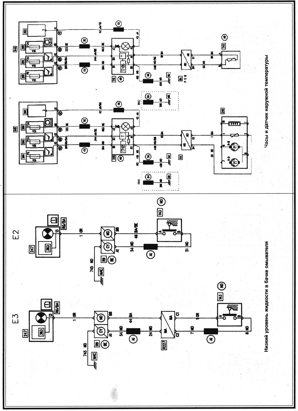Электросхема рено лагуна 1 фото 981