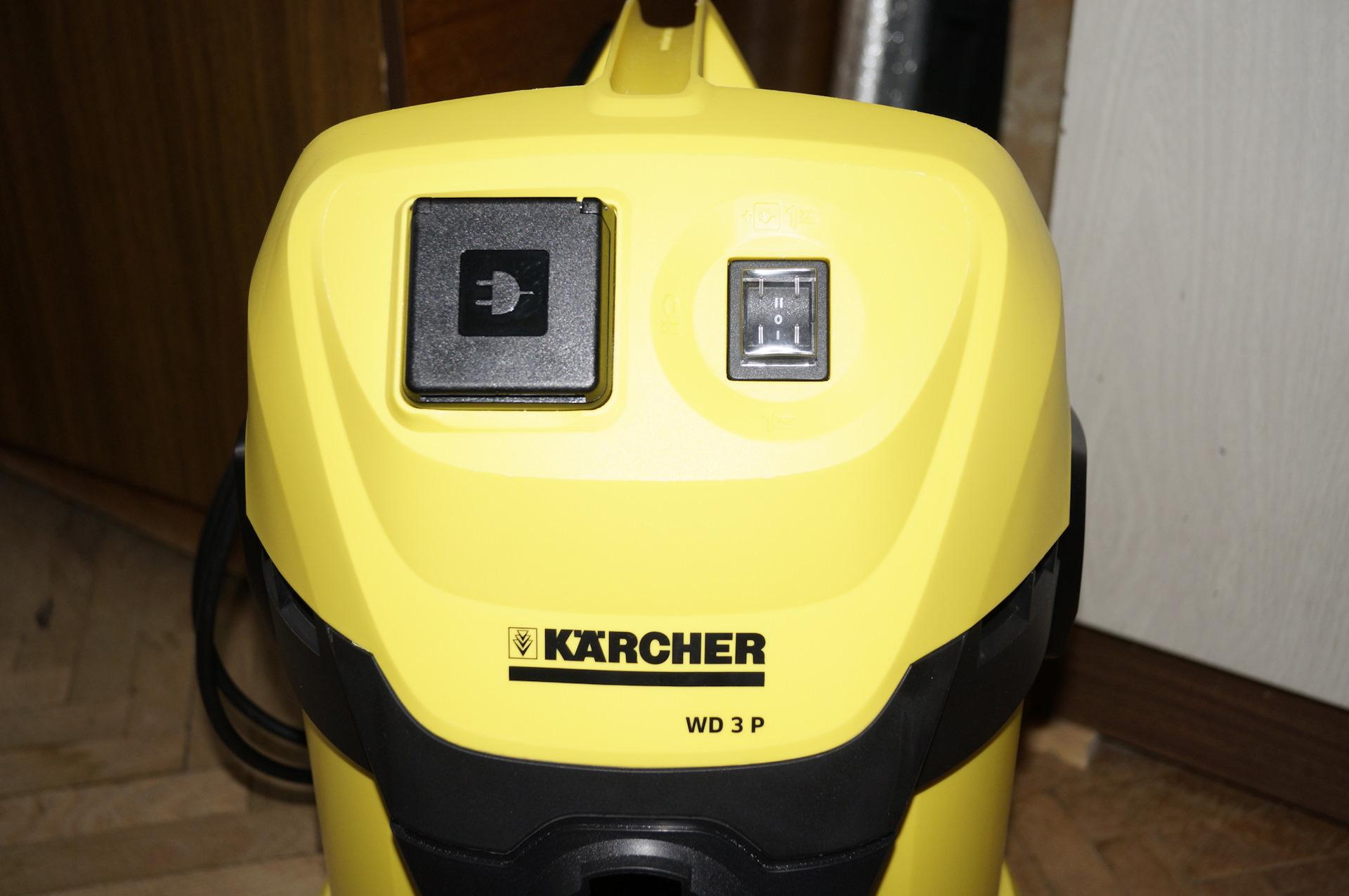 контрбуржуй тюнинг пылесоса Karcher Wd 3 P сообщество