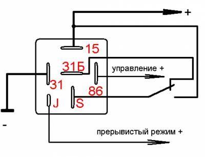 Схема шестиконтактного реле стеклоочистителя