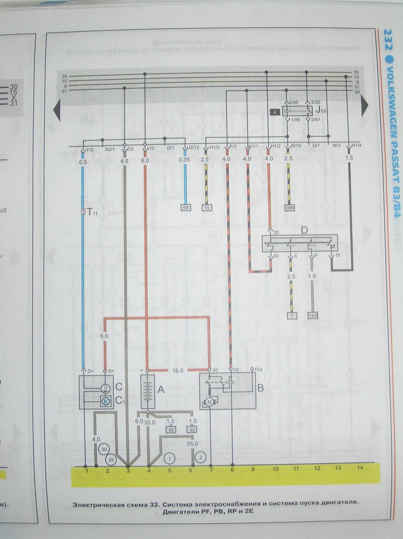 схема электропроводки vw т4 aab