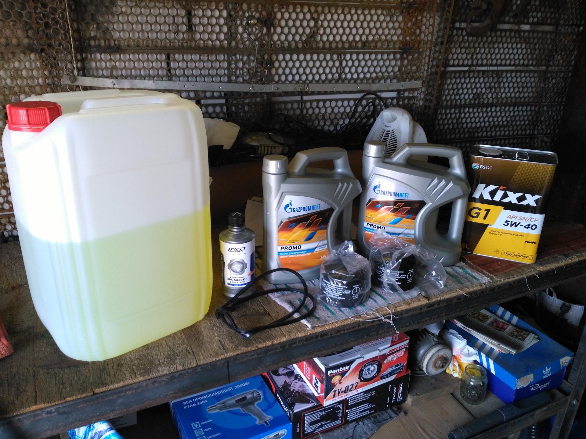 Промывка двигателя и замена масла е34 Устранение течи масла акпп q5