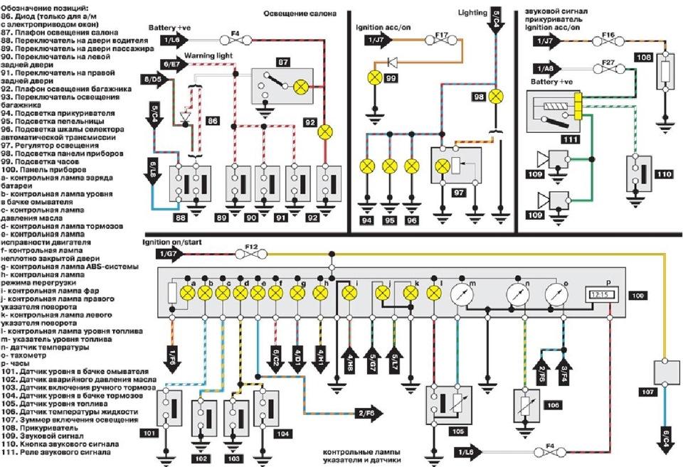 Как руками сделать схема сигнал велосипед