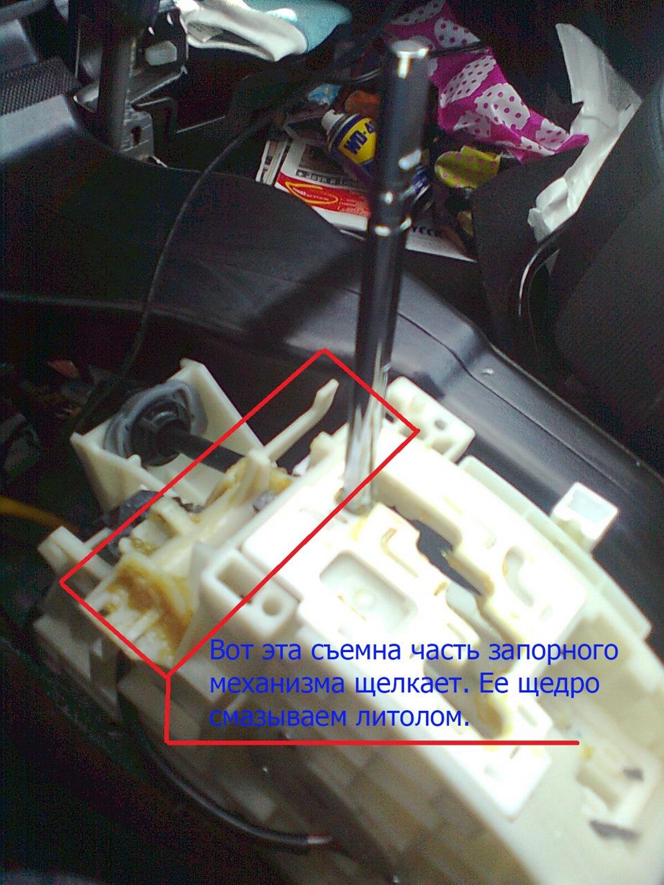 Коробки передач акпп, ошибка работы двигателя на панели приборов форд фокус 2 ff2 дорестайлинг - бортжурнал ford
