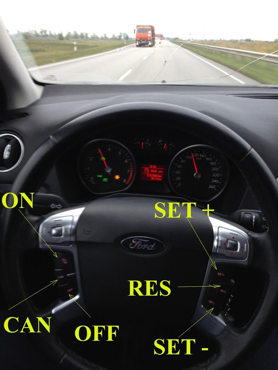Топливный фильтр Форд Фокус 2 – как найти и поменять