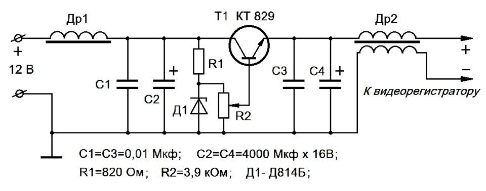 Схема выключателя с индикацией фото 17