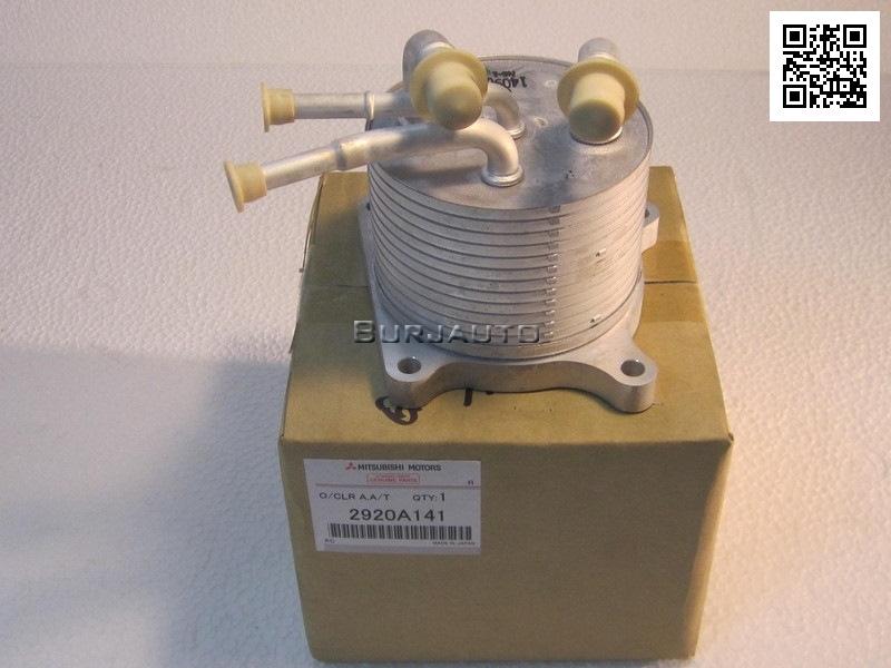 Пластинчатый теплообменник Tranter GF-205 N Братск