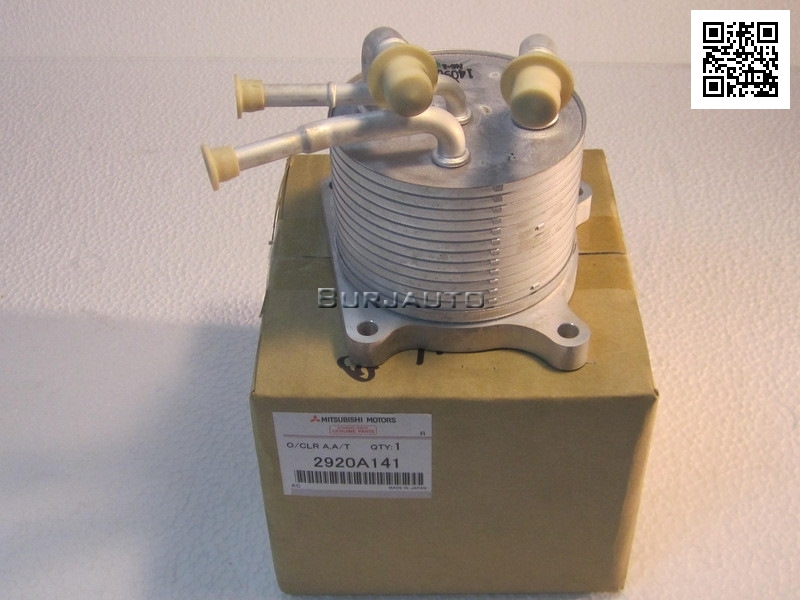 Теплообменник вариатора купить Паяный теплообменник-испаритель Машимпэкс (GEA) GBS 400AE Пенза