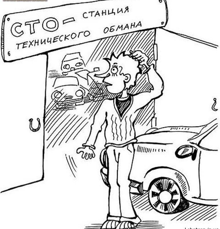 Днем, веселые картинки про ремонт машины