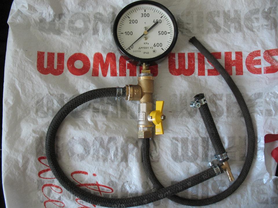 Прибор для замера давления топлива