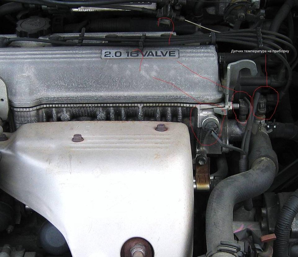постоянно работает вентилятор охлаждения двигателя toyota