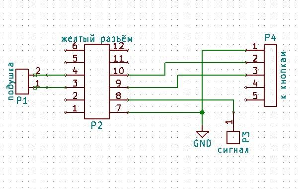 Схема кабеля подушки для