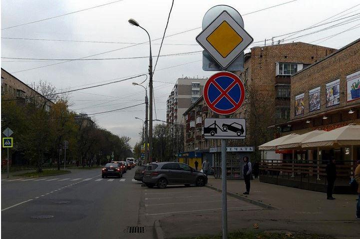 карман знаком парковочный запрещена за остановка