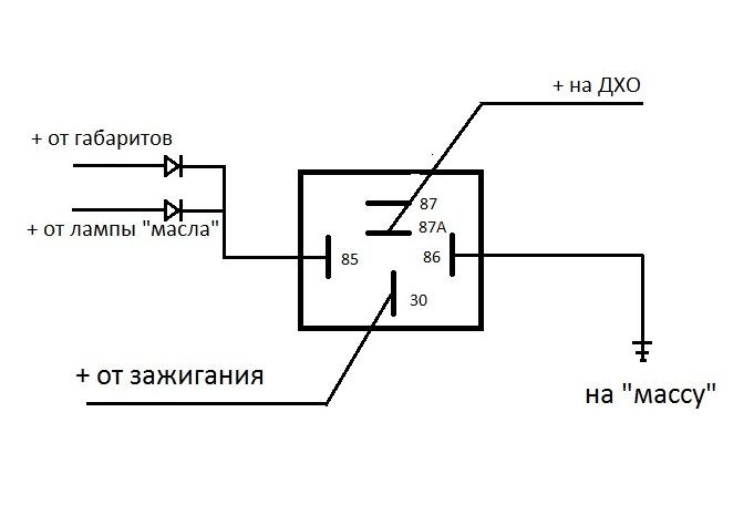 5 контактное реле схема подключения дхо фото 350