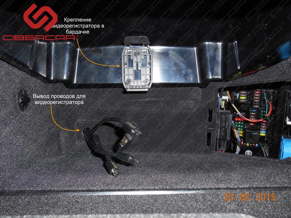 Крепление видеорегистратора в бардачке BMW F10 528i xDrive.