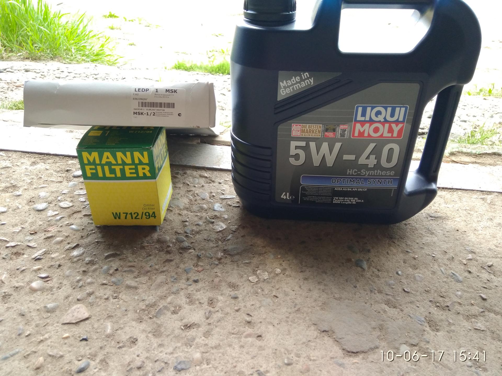 разница в фильтрах масло фольксваген