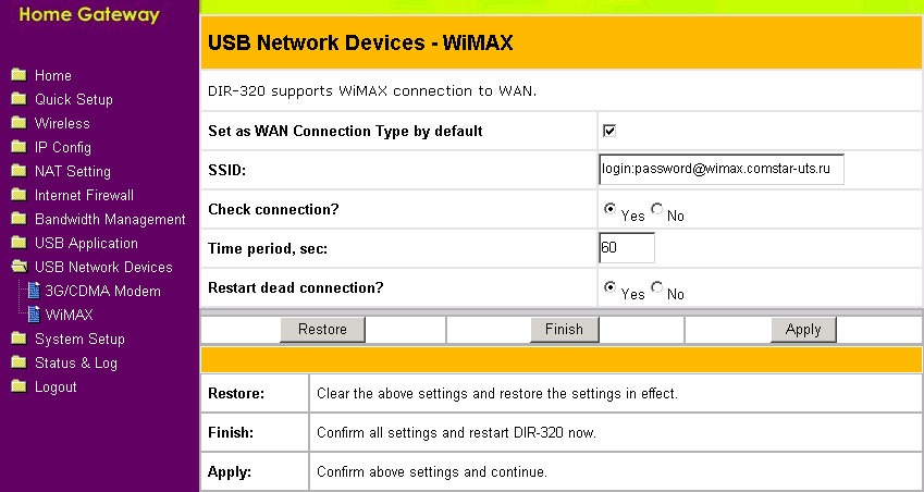 wimax forum сайт: