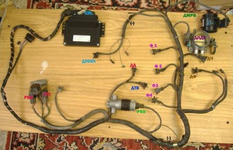 На разборке приобрел проводку от 3105 дв.  406 с ДМРВ (пленка), РХХ и датчиком положения дросельной заслонки с...