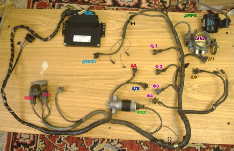 Схема зажигания змз 406