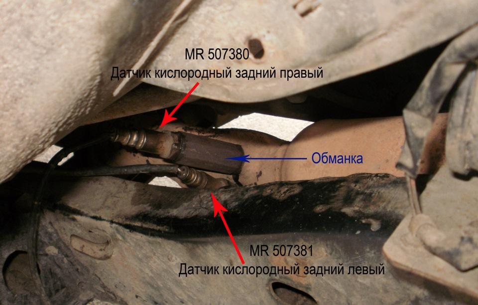 замена кислородного датчика mazda cx 7