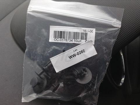 лобовое стекло agc на peugeot 308 экзист