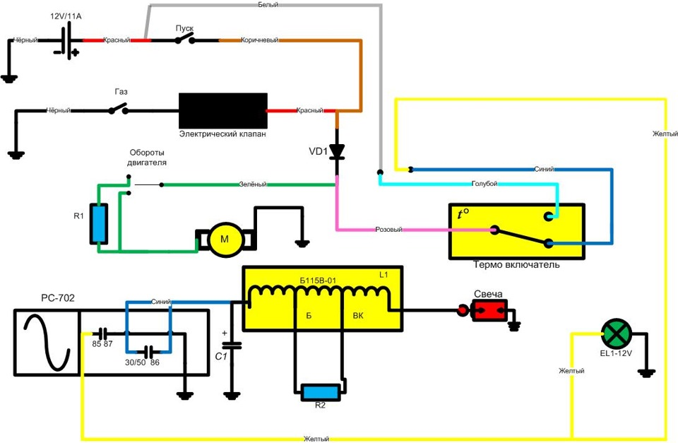 Схема подключения заз печка