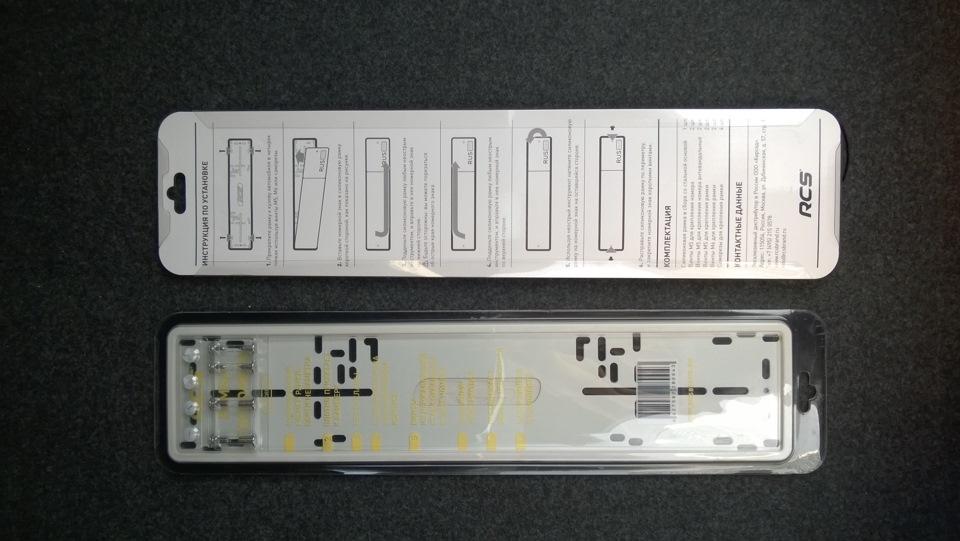 рамка номерного знака skoda