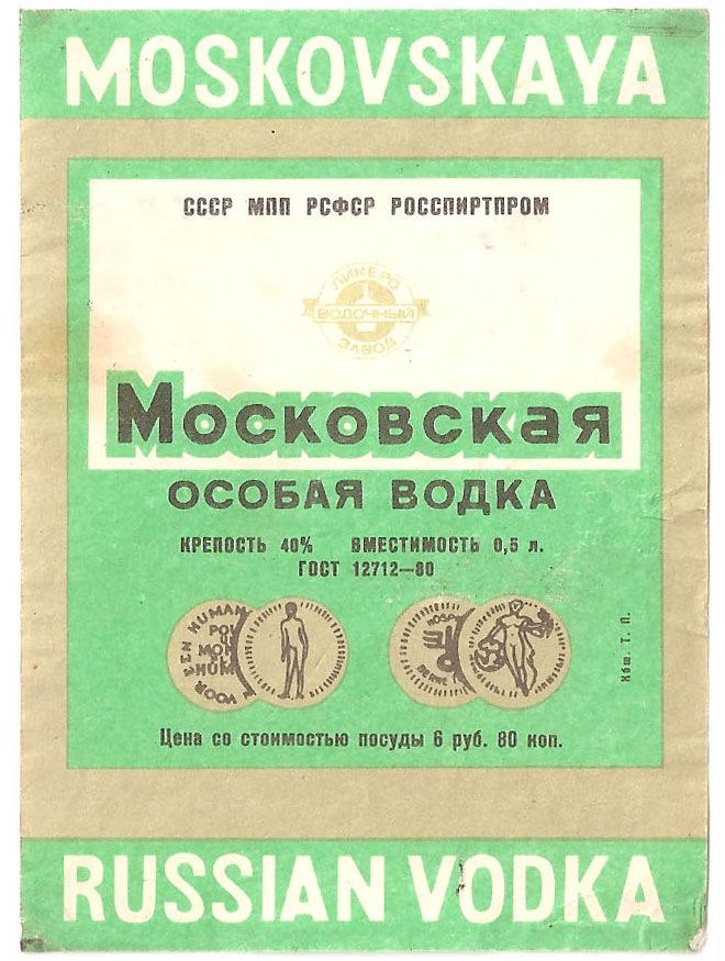 русская пшеничная водка рецепт