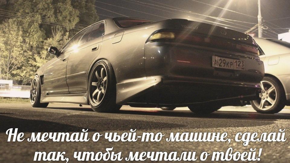 Drive2.com