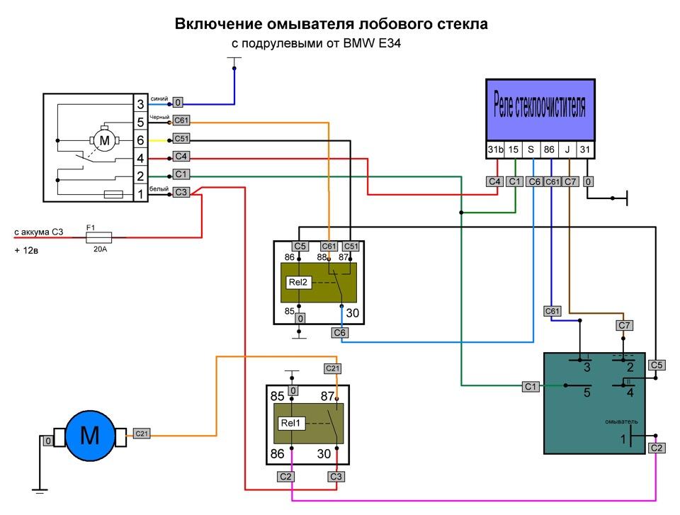 Схема подключения стеклоочистителей уаз хантер