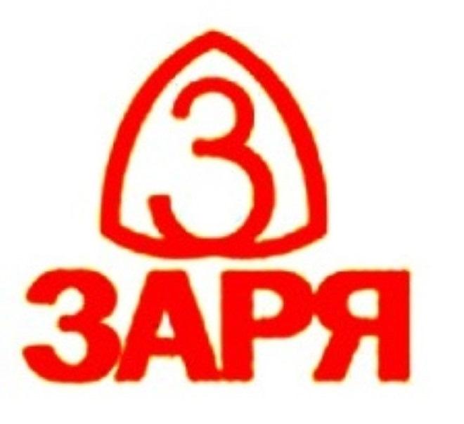 Знаменитая российская марка «Заря» не нуждается в представлении. Часовой  завод, выпускающий продукцию под брендом «Заря» был основан более 75 лет  назад в ... dc7a5ae7acd