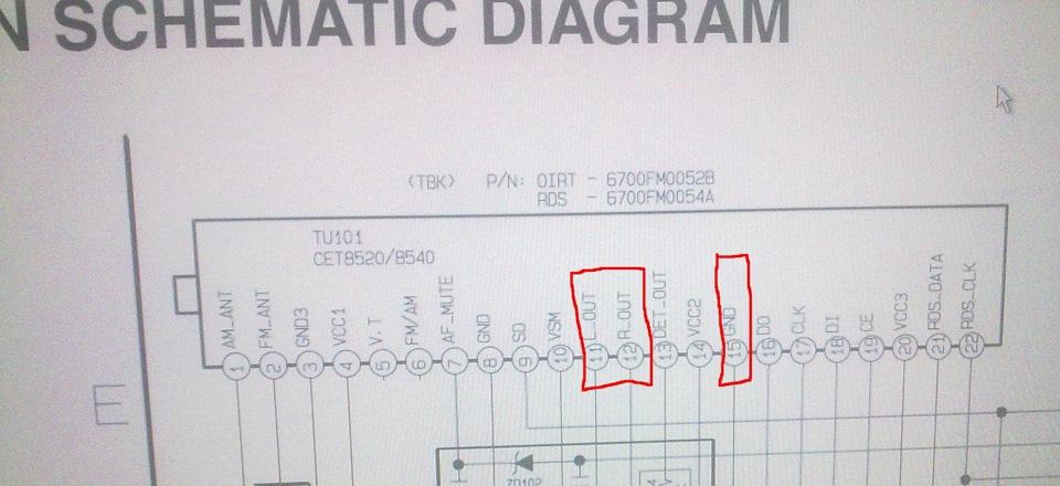 инструкция Lg Lac-m1500 - фото 5