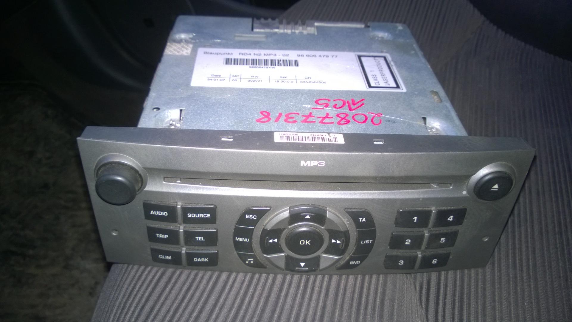 магнитола для ситроен с5 2007