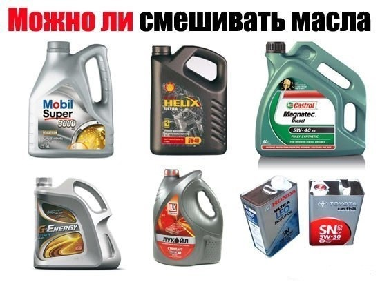 лучшие автомобильное масло для дастера ночь