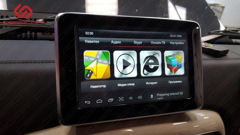 Мультимедиа AirTouch 5.0 с новым лаунчером в стиле Мерседес. Фото 1.