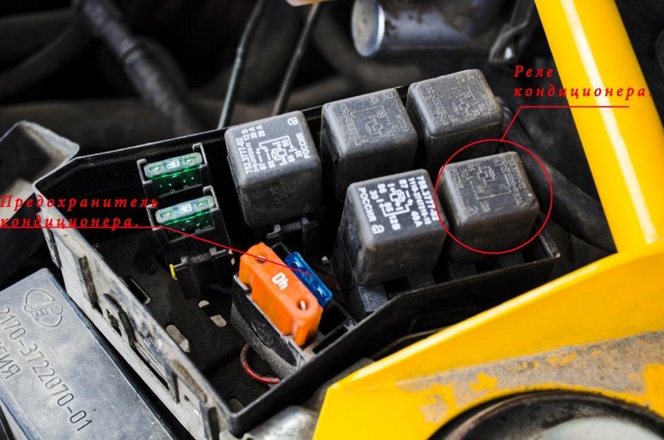 Электросхема приора с кондиционером фото 534