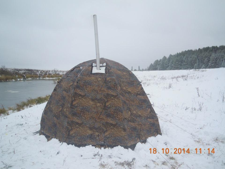 Палатка зимняя с печкой купить