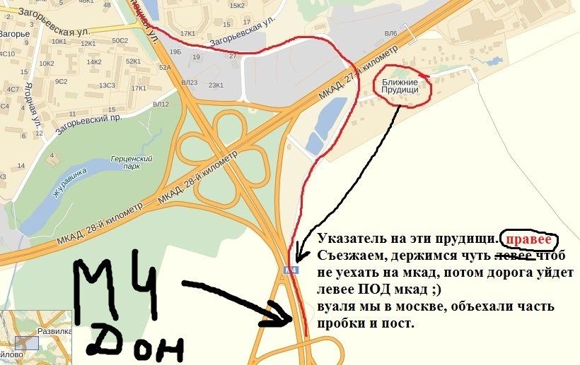 метров до съезда на мкад).
