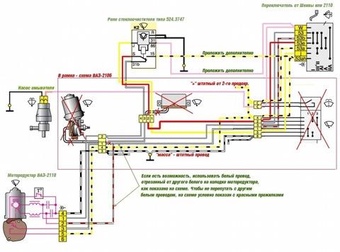 вот нашел еще одну схему подключения моторчика дворников 2110 для жигулей, понятнее.