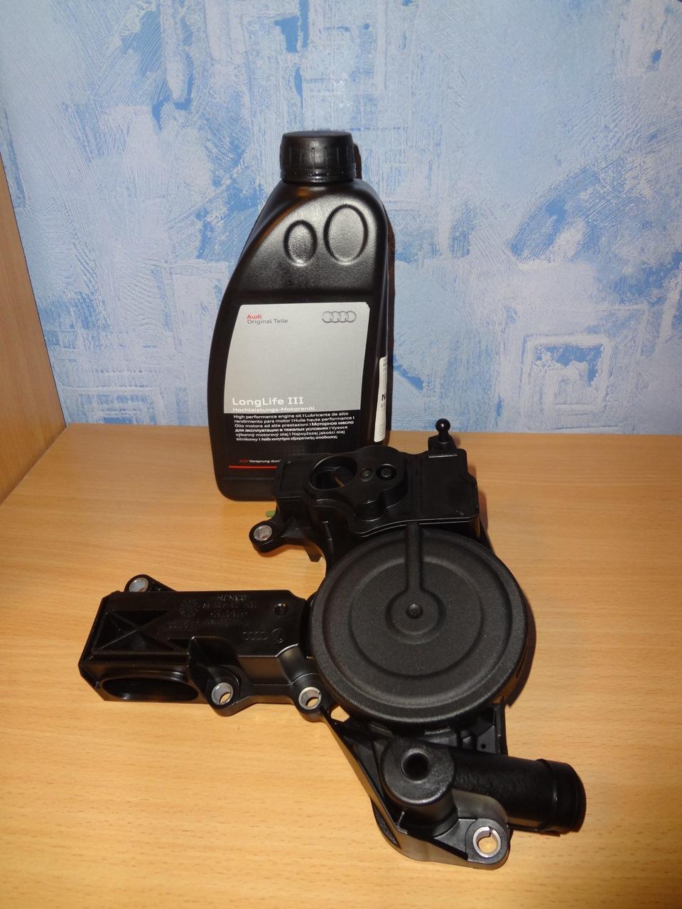 чистка маслоотделителя skoda 1.8 tsi