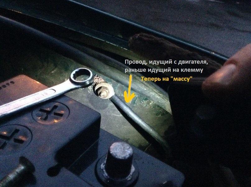 куда подключить провод массы в салоне peugeot
