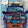 1e58ea8s 100 - Чем лучше обработать пороги автомобиля изнутри