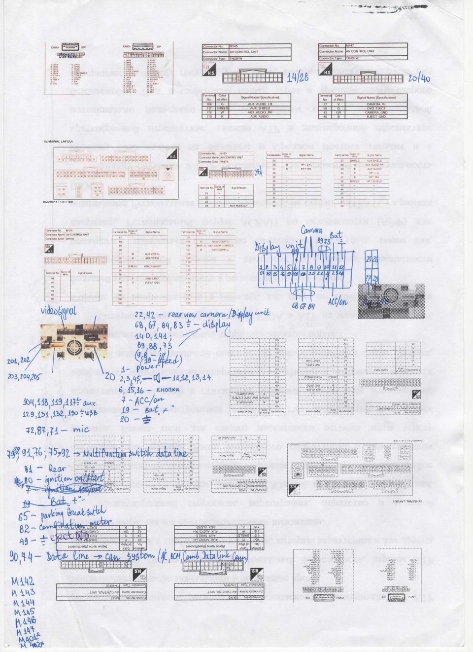 clarion dxz748rmp схема подключения разъема