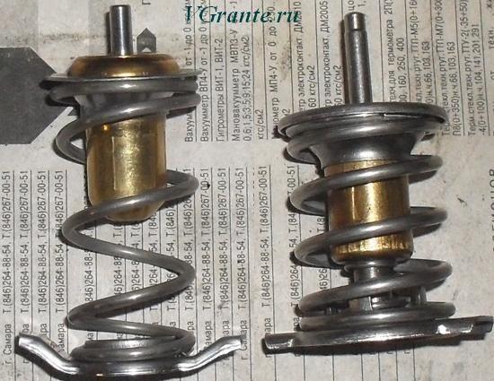 Фото №9 - термоэлемент термостата ВАЗ 2110