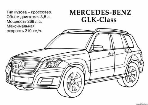 Раскраски Mercedes — DRIVE2