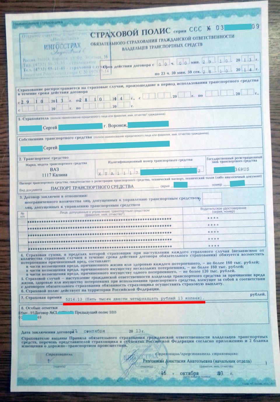 Проверить арест на машину онлайн