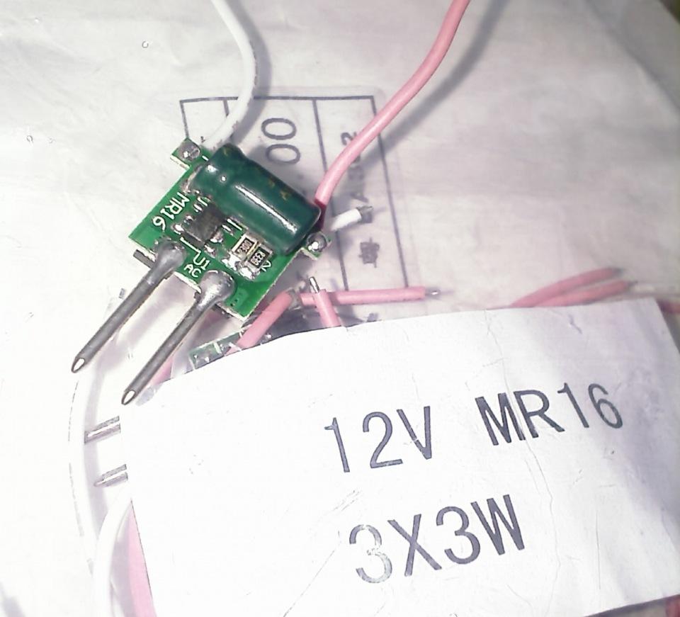 схема плавного розжига светодиодов на микросхеме