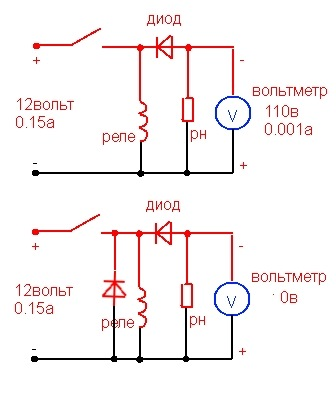 Схема включения счетчика са4 и678