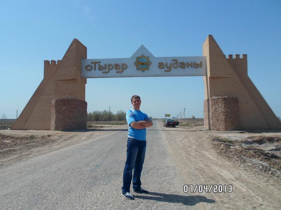 своем картинки туркестан въезд в город счастья радости